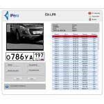 Ipera Модуль распознавания автомобильных номеров EX-LPR